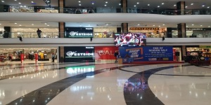 Wave Mall Ludhiana