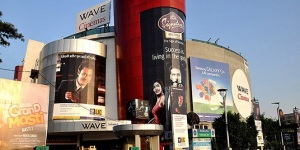 Wave Mall Lucknow